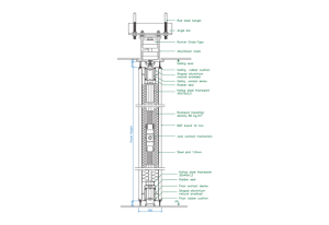 sc-100-h-vertical-section-drawing